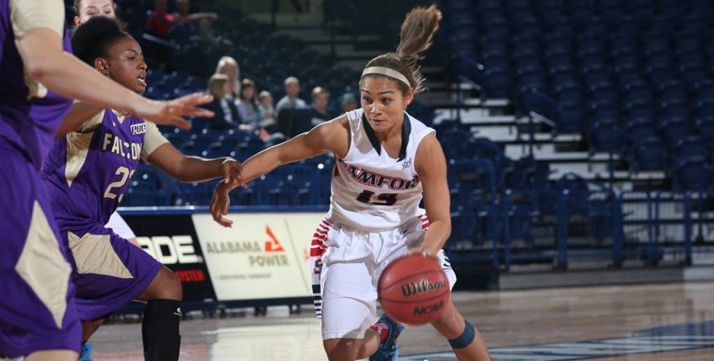 Samford University Bulldogs Women's Basketball College ...
